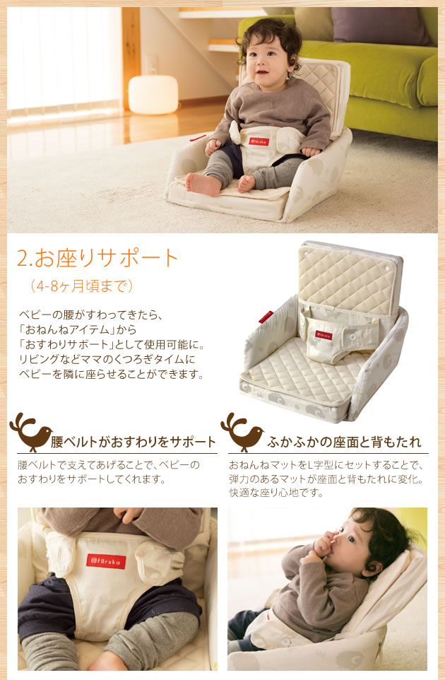 Fall ska bed-in bed flextime farska / baby futon / crib / goes; 寝 / folding / futon cover / baby / North Europe / bed / nap / child service /