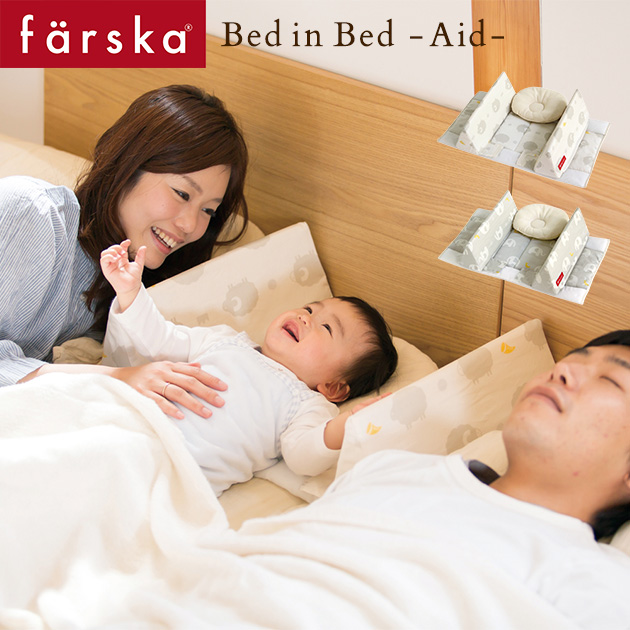 Fall Ska Bed In Aid Farska Baby Futon Crib Goes 寝 Folding Cover North Europe Nap Child Service