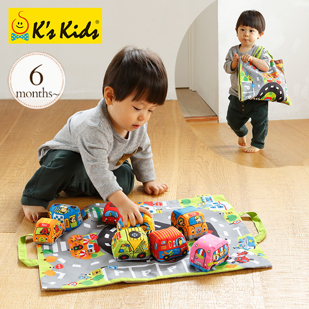 I Love Baby Rakuten Global Market These Kids Cars In Town TYKK - Town map for kids