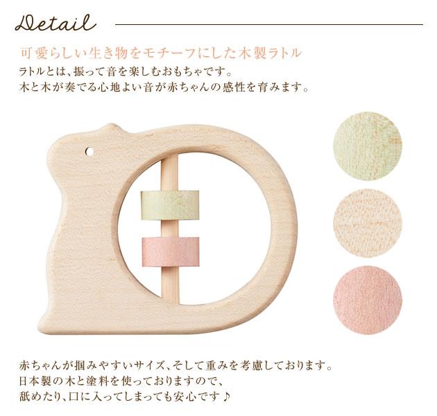 日本系列,在日本动物拨浪鼓松鼠木材制造玩具作响时 / 木 / 安全 / 木玩具 / 教育玩具 / 男孩 / 女孩 / 宝贝 / 生日礼物 /