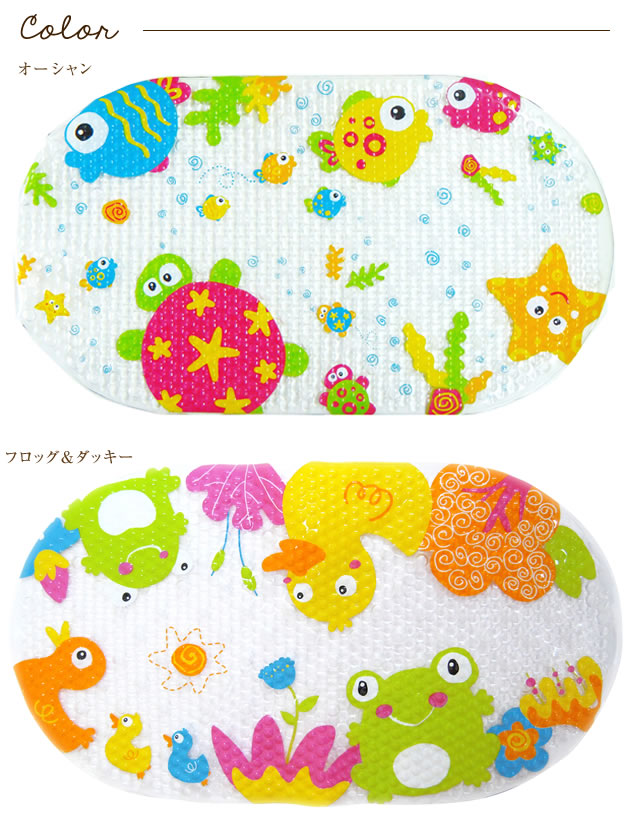 Perfect Cute Sucker With Non Slip Bath Mat / Anti Slip / Bath Mat /