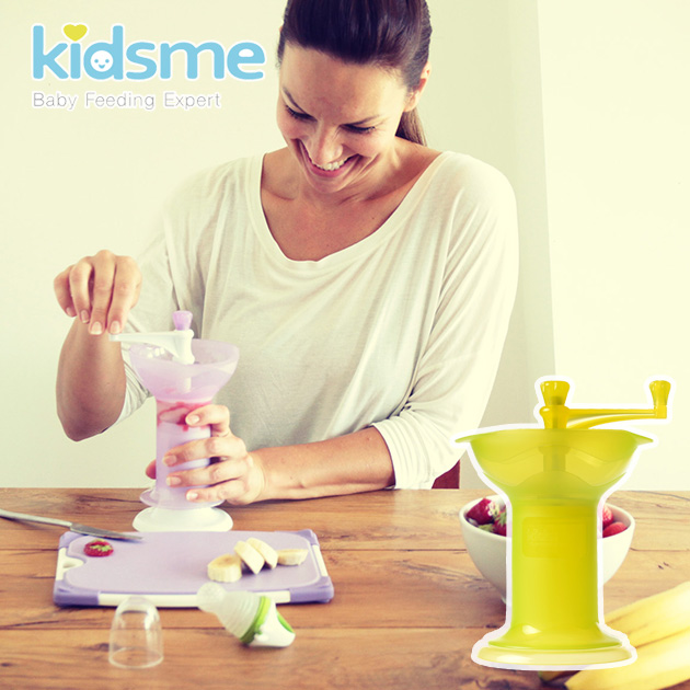 I Love Baby: Kids MIA food grinder lime KM160465LI kidsme / baby food equipment / food cutter / pureed cooker / baby / baby food masher / | Rakuten Global ...