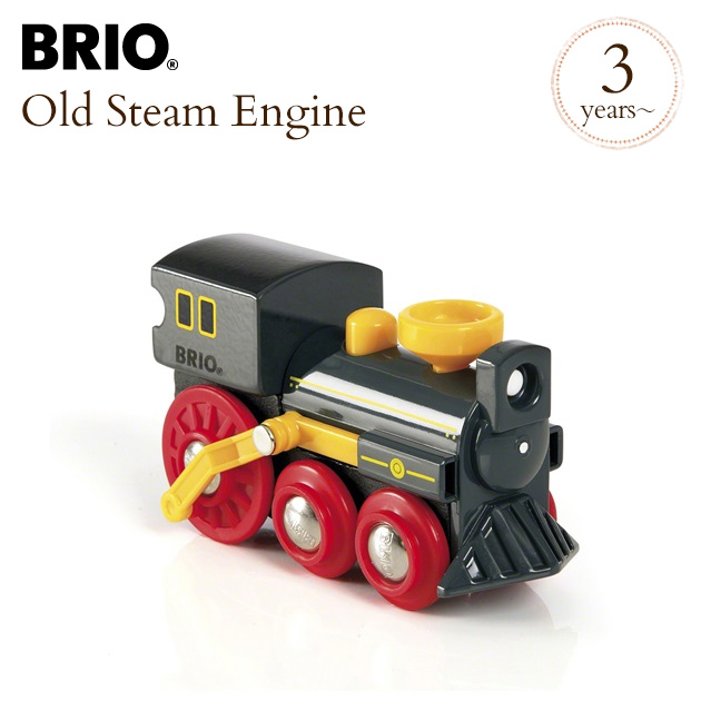 I Love Baby: With old steam engine 33617 BRIO railway toy ...