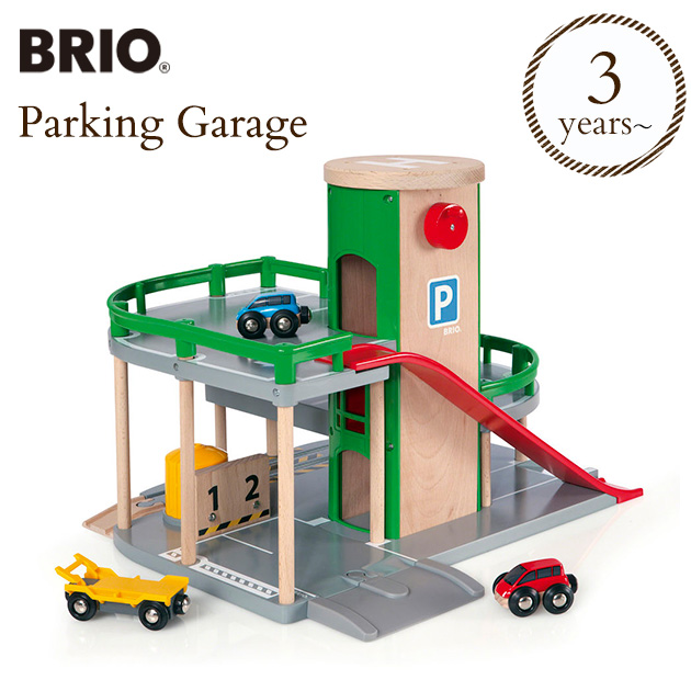 Toy Game Store In Lone Tree: I Love Baby: Toy Wooden Toy Wood Toy Of The BRIO WORLD ブリオ