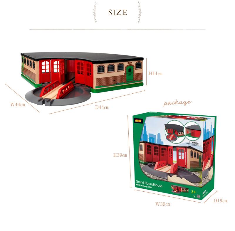 BRIO WORLD ブリオ 大型車庫  33736 BRIO railway toy wood toy  木のおもちゃ 木製玩具 ウッドトイ  【あす楽対応】