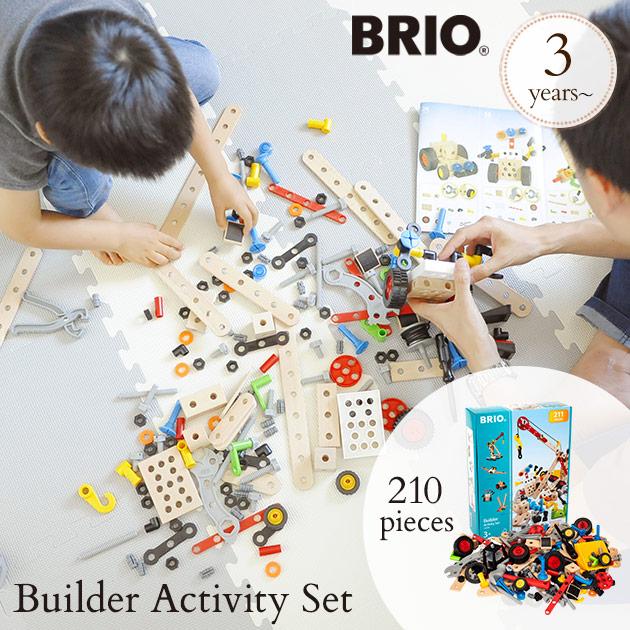 BRIOはスウェーデン御用達「木のおもちゃ」ブランド!知育玩具 木製 クリスマスラッピング無料\ママ割登録&エントリーでP5倍/ BRIO ブリオ ビルダー アクティビティセット 34588 BRIO construction kit wood toy 木のおもちゃ 木製玩具 ウッドトイ 組立キット ブロック 工作 知育 ビルド&プレイ 【あす楽対応】