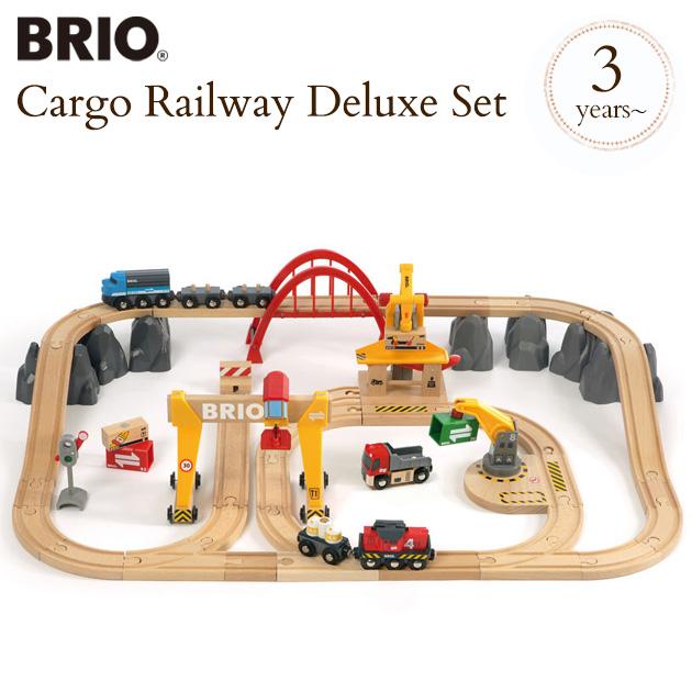 \ママ割登録&エントリーでP5倍/ BRIO WORLD ブリオ カーゴレールデラックスセット 33097 BRIO railway toy wood toy 【送料無料】