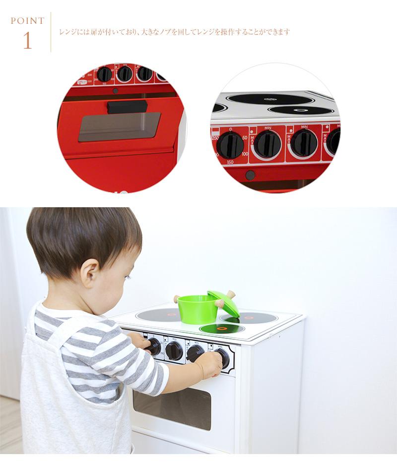 Brio 范围 BRIO 厨房玩具木玩具 / 木制玩具 / 木制玩具木质玩具益智玩具 / 玩房子 / 室内 / 角色扮演的游戏 / 厨房 /