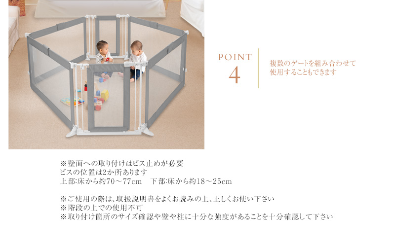 / Baby Gate Wide Baby Gate Fence Baby Supermarket Wide Gate Gray Japan  Child Care 5450005001 To Increase P5 Times In \ Mom Percent Registration U0026  ...