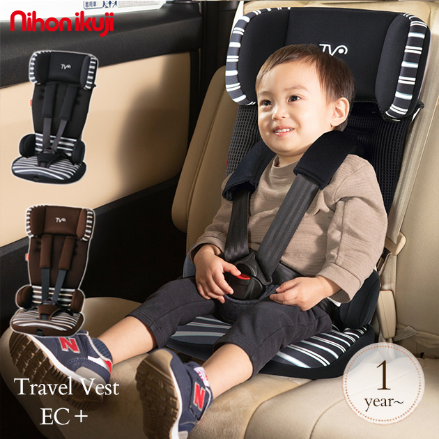 Car Seat Simple Belt Type Lightweight Child Care Travel Best EC Plus In Japan