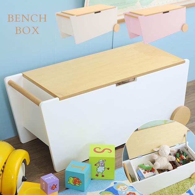 \エントリーでP3倍/ abode BENCH BOX(ベンチボックス) スツール 収納 ボックス ベンチ こども 子供 キッズ テーブル キッズテーブル 椅子 おもちゃ デスク 【送料無料】