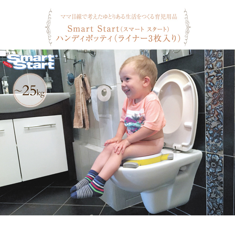 Superb Restroom Training Training Chair Assistance Toilet Seat Western Style Sheet Smart Start Entering Three Pieces Of Liner Yellow Creativecarmelina Interior Chair Design Creativecarmelinacom