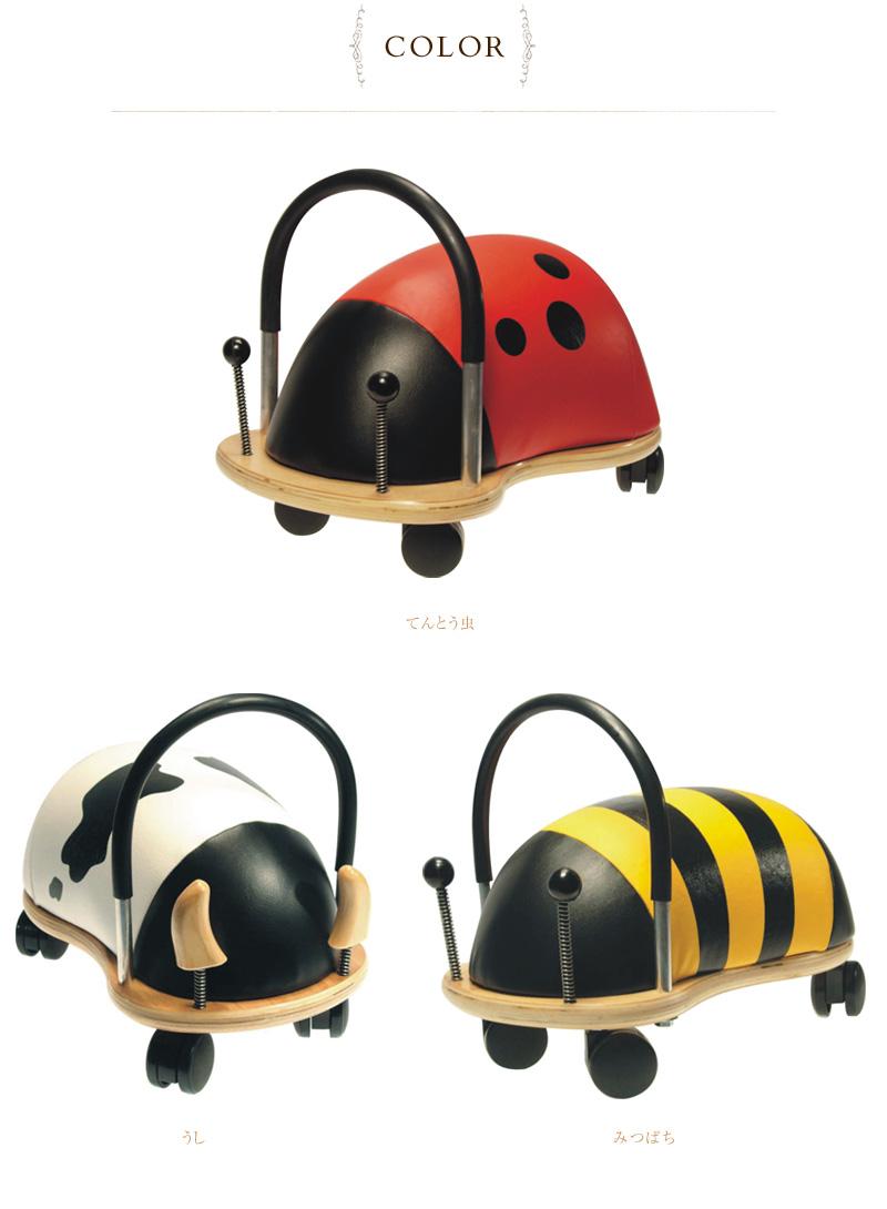 オーストラリアでベスト オブ トイ賞を4度も受賞したデザイン 機能ともに優れた室内用乗用玩具 ウィリーバグ S おもちゃ 足けり 注文後の変更キャンセル返品 乗用玩具 乗用 送料無料 乗り物