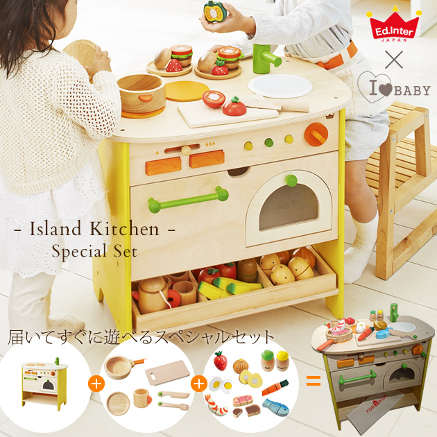Forest Play 3 Year Old Tool Dream Island Kitchen Set Food Education And Wooden Toys House Wood Dishes Pretend