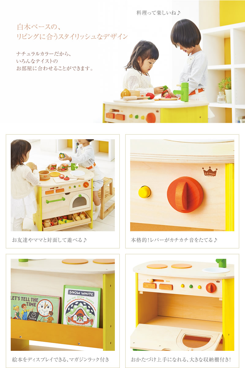 I love baby rakuten global market forest play 3 year for Best kitchen set for 5 year old