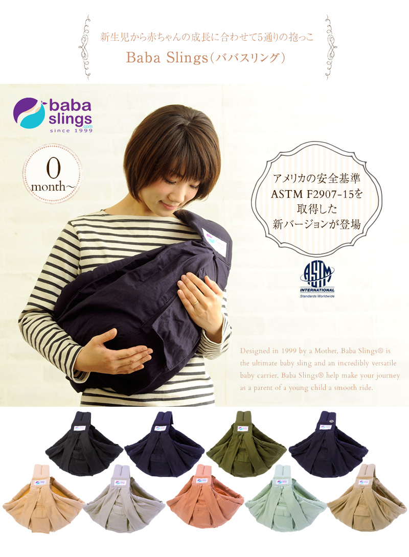 I Love Baby Sling Holding Strap Newborn Solid Arm Baba Slings Baby
