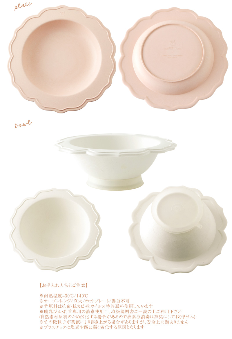 Tableware / child tableware / baby food / for Reale (????) plate u0026 ball chef set / tableware / baby / child / fashion / plate / child / ceremony to ...  sc 1 st  Rakuten & I love baby | Rakuten Global Market: Tableware / child tableware ...