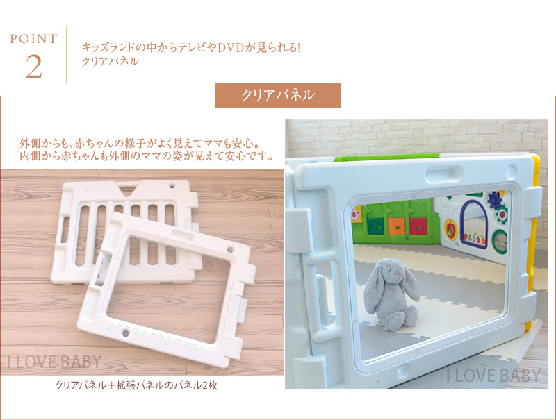 Clear Panel Set 5010151001 Baby Gym Playpen Gate Room Goods Nursery Gift For Starving Green Caterpillar Musical Kids Land Dx Tv