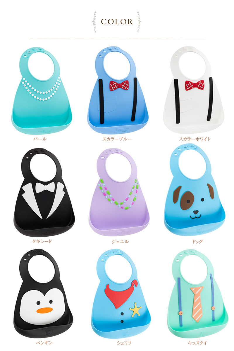 I Love Baby Make Mayday Silicon Bib My Day Meal Apron Penguin Bibs With Shower