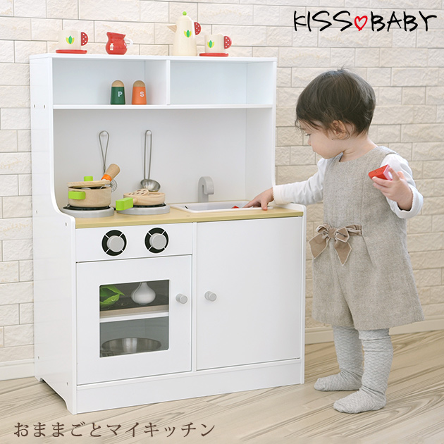 Toy wooden toy Wood toy cognitive education toy playing house play  びおままごとごっこ play kitchen of the KISS BABY playing house Mai kitchen 88-907  tree
