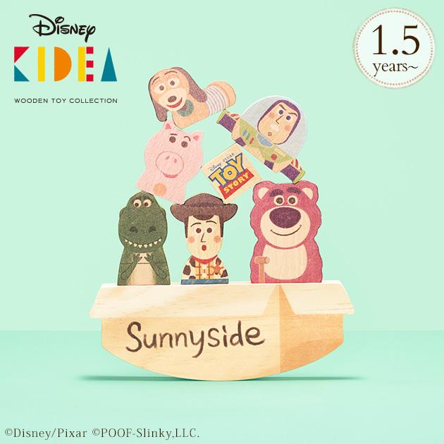 予約販売品 積み木にしたりコレクションしたり かわいいディズニーキディア Disney KIDEA BALANCEGAME ショップ トイ ストーリー キディア キデア おうち時間 ディズニー 積み木 ブロック TYKD00402