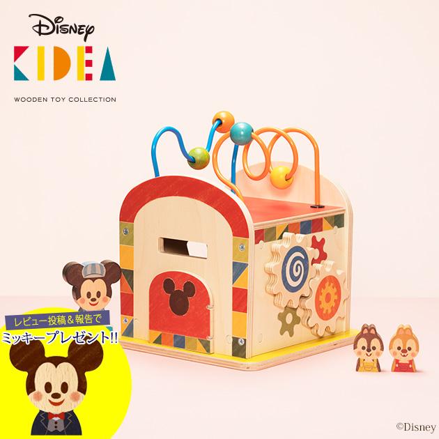【レビュー投稿でおめかしミッキープレゼント】 【クーポンで200円OFF】 Disney|KIDEA BUSY BOX/ミッキー&フレンズ TYKD00603 ディズニー キディア キデア KIDEA 積み木 ブロック 【送料無料】
