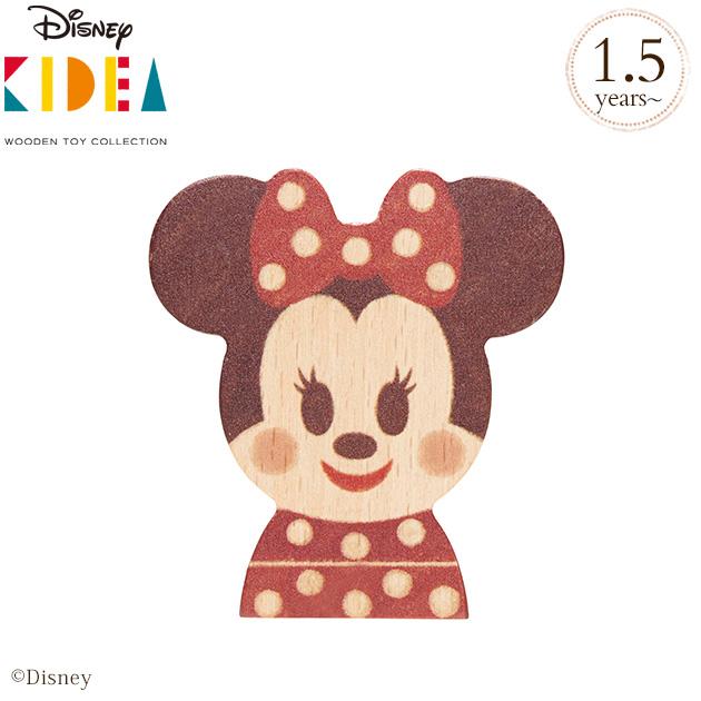 積み木にしたりコレクションしたり かわいいディズニーキディア \ママ割登録でP2倍 Disney KIDEA ミニーマウス TYKD00102 おうち時間 ついに再販開始 ディズニー 積み木 正規認証品 新規格 ギフト キデア キディア キャラクター ブロック かわいい ミッキー 木製