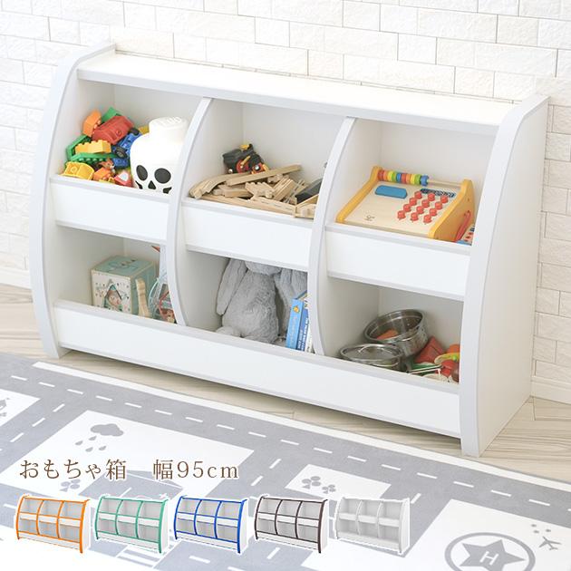 【クーポンで200円OFF】 EVA KIDS ソフト素材おもちゃ箱 幅95cm EVA kids toy box 95 おもちゃ箱 おもちゃ 収納 ラック 木製 おかたづけ 収納ラック おもちゃ入れ おもちゃラック 収納ボックス 【送料無料】
