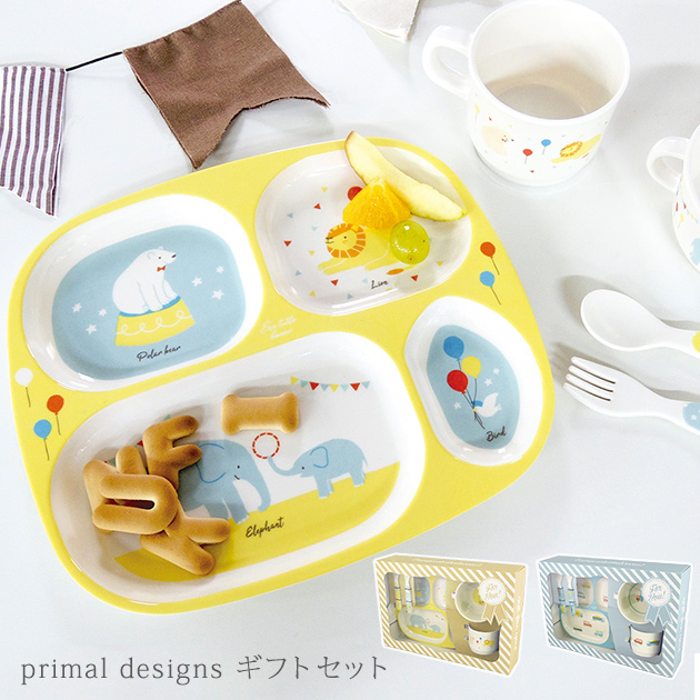Feeding Cups, Dishes & Utensils Able *maruwa Baby Tableware Lively Mate Section Plate Circus