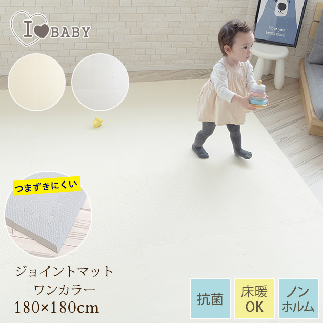 オリジナル 衝撃をしっかり吸収 赤ちゃんがハイハイする時の膝の保護や床のキズ防止にぴったりのフロアマット おしゃれな北欧インテリアに ジョイントマット 45×45cm 16枚組 ワンカラー フロアマット プレイマット 無地 グレー (訳ありセール 格安) アイボリー おしゃれ あす楽対応 サイドパーツ付 赤ちゃん ホワイト 大判 オフホワイト 送料無料 防音 保育園 限定Special Price 床 厚手 北欧