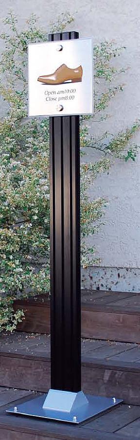 GSI41-25(片面)(オーダーメイド/印刷料込み/施工料込み/送料無料/スタンド看板/立て看板/スタンドサイン/店舗用/屋内/屋外/おしゃれ/オープン/クローズ/アイキャッチ効果/アルミ構造/フォーマル/ステンレスヘアライン/安全クッション)