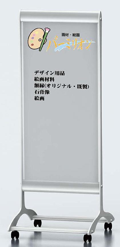 TI3645SiC(キャスター付)(オーダーメイド/印刷料込み/施工料込み/送料無料/スタンド看板/立て看板/スタンドサイン/店舗用/屋内/屋外/おしゃれ/オープン/クローズ/両面/アイキャッチ効果/シャープ/新感覚/T型)
