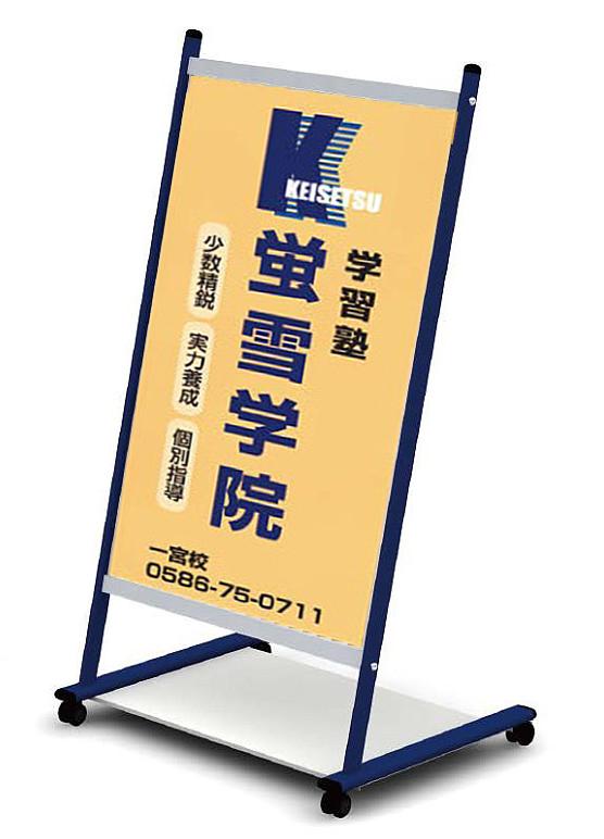 LKI3360B(オーダーメイド/印刷料込み/施工料込み/送料無料/スタンド看板/立て看板/スタンドサイン/店舗用/屋内/屋外/おしゃれ/オープン/クローズ/片面/ウエイトベース標準装備/アイキャッチ効果/エコノミー/L型/キャスター付)