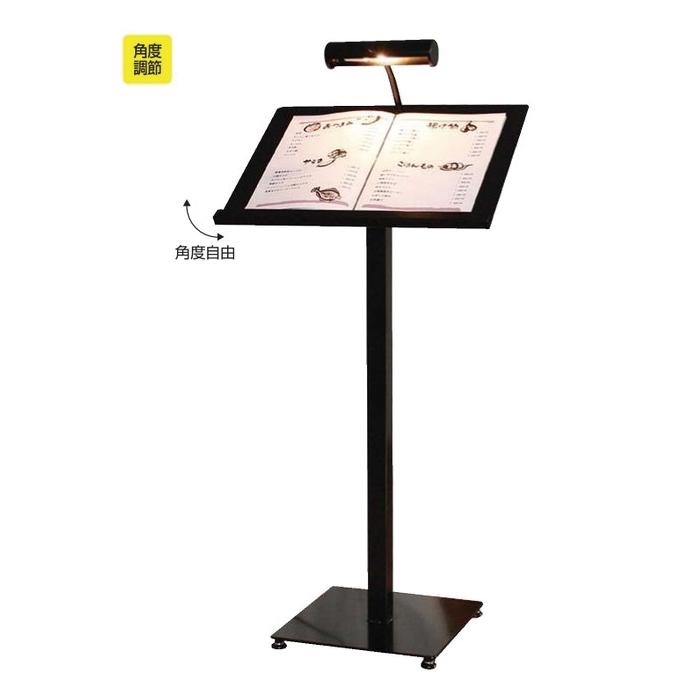 LEDメニューブックライトスタンドML42(ライト付き メニュースタンド 店舗用 屋内 角度調節可 店頭メニューボード)