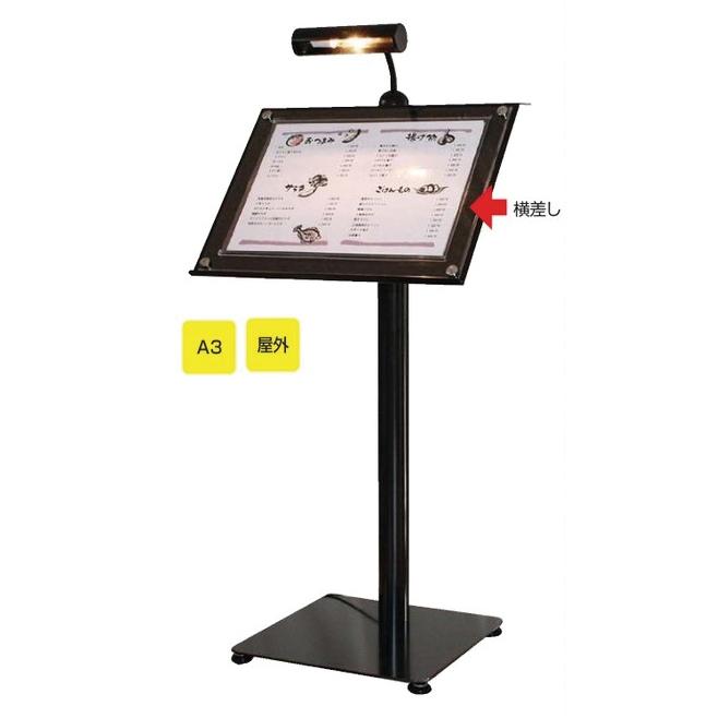 LEDサンド式メニューライトスタンドMKL120(ライト付き メニュースタンド 店舗用 屋外 A3 角度調節可 店頭メニューボード)
