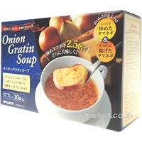 ピルボックス オニオングラタンスープ 内祝い 10食入り PILLBOX 全国一律送料無料 PP