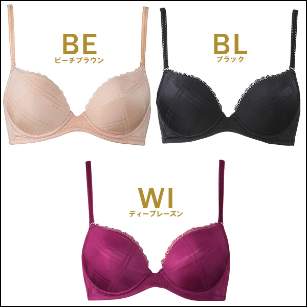 "★ +21 Sierra ★ LALAN-lalang-""perfect サイズブラ = sharp cleavage bra ' 3 / 4 cup Bra (A-B-C Cup) BDB405] [cleavage LALAN _ bra _ slick"