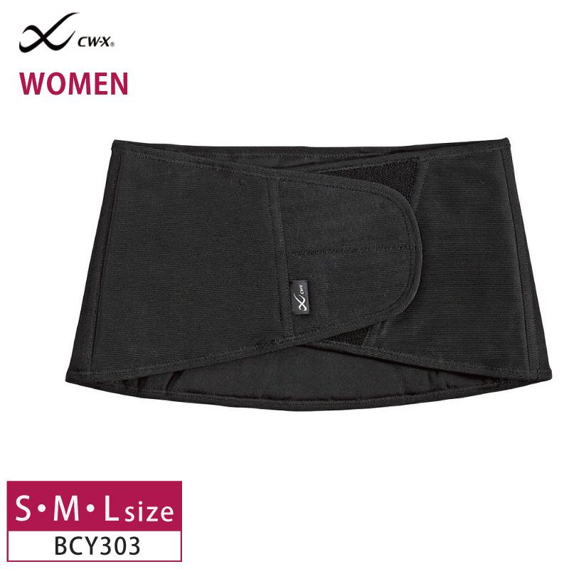 CW-X スポーツ レディース ワコール wacoal cwx 腰用 パーツ 爆買い新作 サポーター BCY303セール サポート 新商品 腰用パーツ 27%OFF