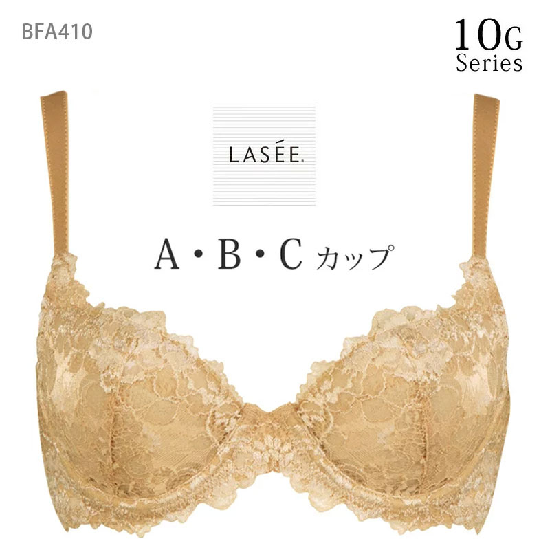 5f232c5d52 12 12 (Monday) up 23 59 LASEE (lose) 10 G comfort feature-laden basic  design 3   4 cup Bra (A-B-C Cup) BFA410 02P03Dec16