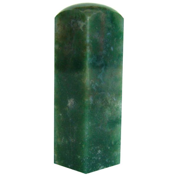 【全国送料無料】天然貴石で作る趣味の印 「苔メノー落款印24mm角」