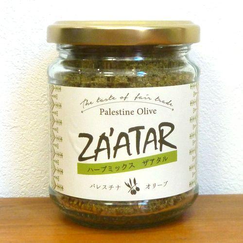 オリーブオイルと一緒にパンにつけたり料理の香り付けに パレスチナオリーブ ザアタル 激安通販 ハーブミックス フェアトレード fairtrade パレスチナ ハーブ シューマック ゴマ オリーブオイル 塩 シンディアナ ザータル ガリラヤ 春の新作続々 ZAATAR