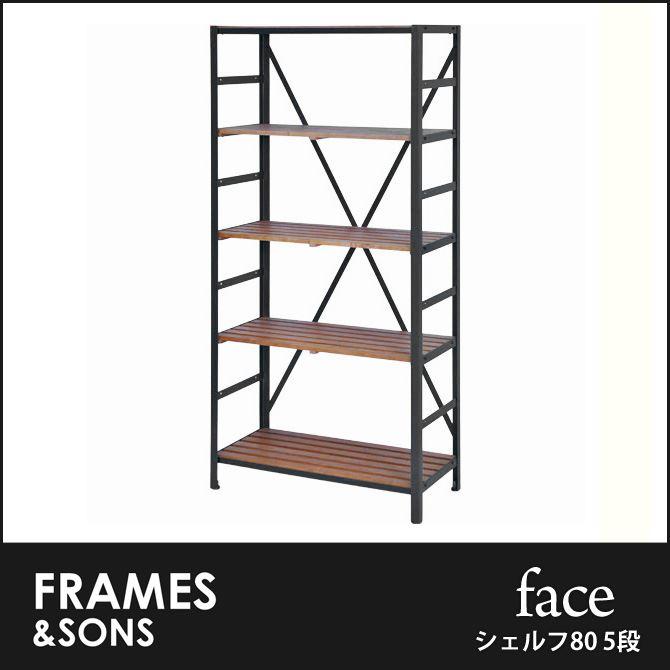シェルフ 幅80cm 5段 DS36 face frames&sons オープンラック オープンシェルフ 本棚 収納棚 木製棚 ブラックスチールフレーム