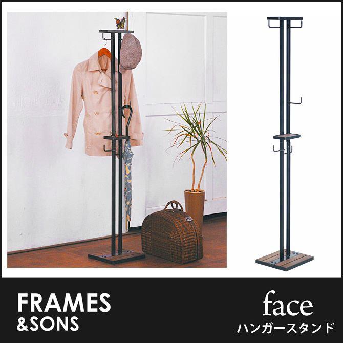 ハンガースタンド DS39 face frames&sons 棚付き ハンガーラック コートハンガー 洋服掛け コート掛け 帽子掛け 玄関収納