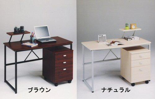 木目調デスクとワゴンのセット 机 パソコンデスク 木製