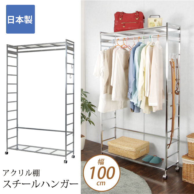 Exceptionnel Hanger Rack Width 100 Cm Depth 30 Cm Castors Acrylic Shelf Hook Adjustable  Coat Hanger Coat ...