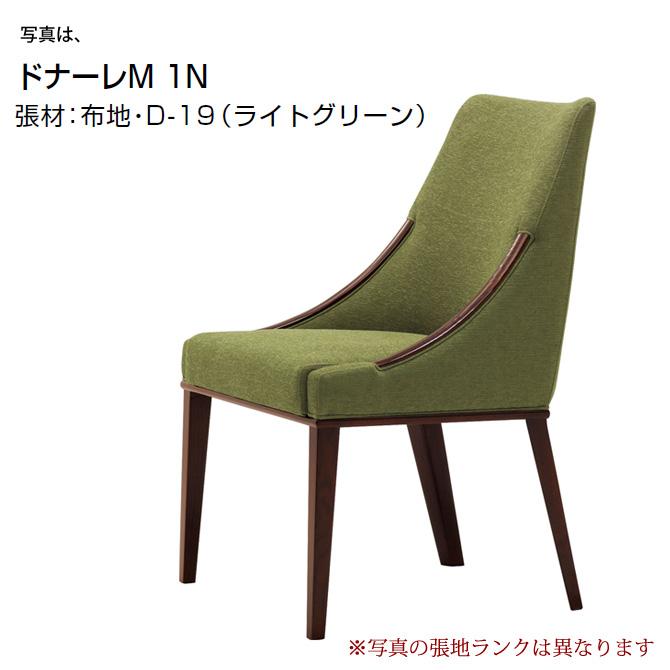 パーソナルチェア クレス CRES パーソナルチェアー ドナーレ DONARE M 肘無 張地A 椅子 木製 チェア イス チェアー いす chair 事業者向け 法人用 ホテル用【1台から注文承ります。大量注文の場合は、お見積もりいたします。】[送料無料][代引不可]