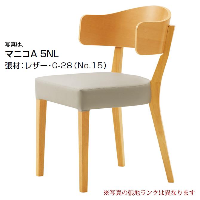ダイニングチェア クレス CRES ダイニングチェアー マニコ MANICO A 背板 張地L 食卓椅子 パーソナルチェア イス チェアー いす chair 事業者向け 法人用 ホテル用 カフェ【1台から注文承ります。大量注文の場合は、お見積もりいたします。】[送料無料][代引不可]