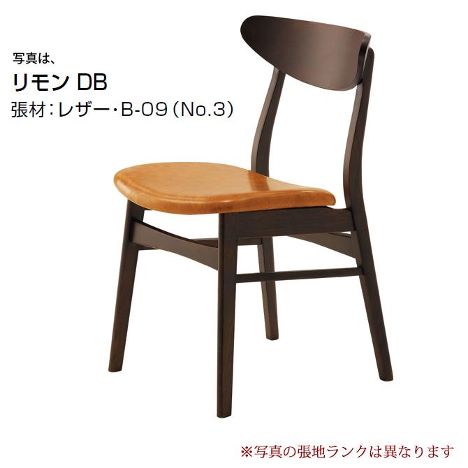 ダイニングチェア クレス CRES ダイニングチェアー リモン LIMON 張地S 食卓椅子 パーソナルチェア イス チェアー いす chair 事業者向け 法人用 飲食店【1台から注文承ります。大量注文の場合は、お見積もりいたします。】[送料無料][代引不可] 北欧 ナチュラル