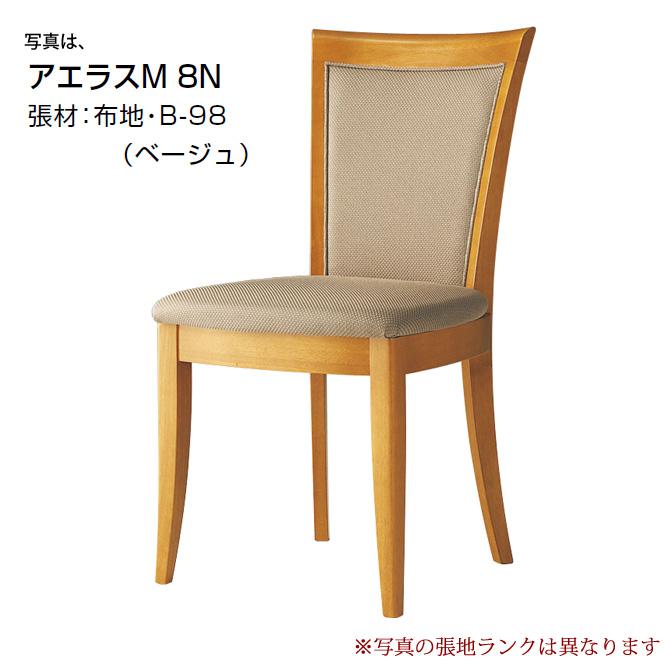 ダイニングチェア クレス CRES 木製 アエラス AELAS M 肘無 張地S パーソナルチェアー パーソナルチェア 椅子 イス いす chair 事業者向け 法人用 ホテル用【1台から注文承ります。大量注文の場合は、お見積もりいたします。】[送料無料][代引不可] 北欧 ナチュラル