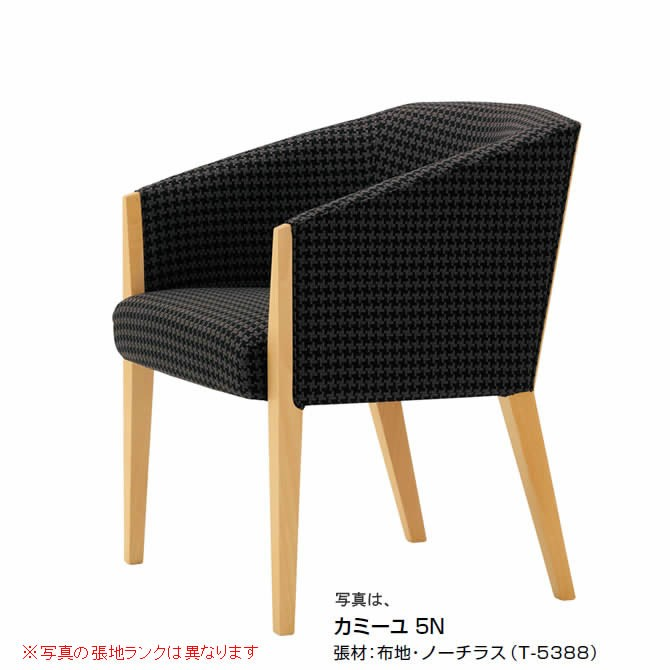 パーソナルチェア クレス CRES パーソナルチェアー CAMILLE カミーユ 張地Cパーソナルソファ 一人掛け 1人掛け 椅子 チェア イス チェアー いす chair 事業者向け 法人用 ホテル用【1台から注文承ります。大量注文の場合は、お見積もりいたします。】[送料無料][代引不可]